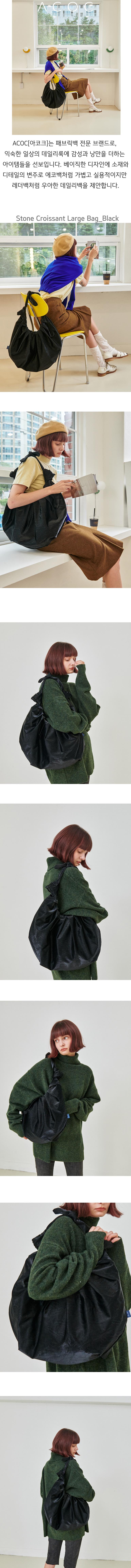 아코크(ACOC) Stone Croissant Large Bag_Black